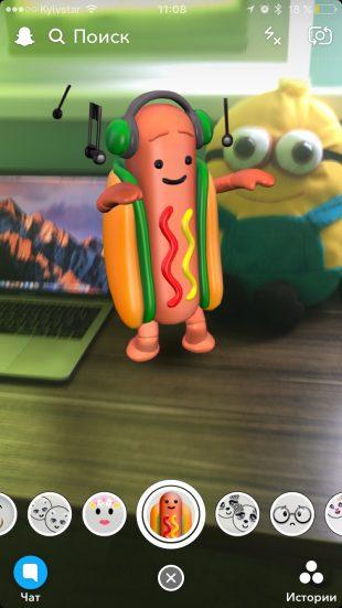 Танцующий хот-дог в Snapchat