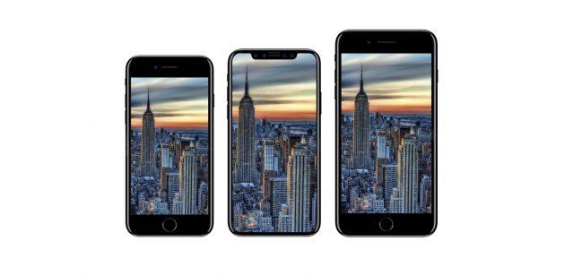 iPhone 7S и 8