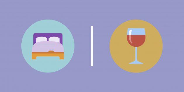 Как алкоголь влияет на сон и что с этим делать