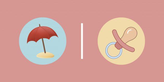 Как без проблем отдохнуть на пляже с ребёнком: 7 советов