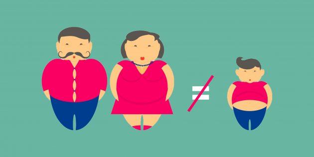Как генетика влияет на фигуру и спортивные показатели