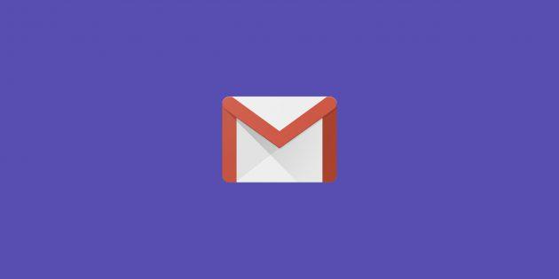 Как использовать Gmail в качестве десктопного приложения.jpg