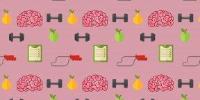 Как настроить мозг на успех с помощью нейробиологии