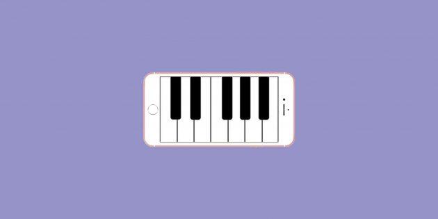 Как научиться играть на пианино с помощью приложений и веб-сервисов