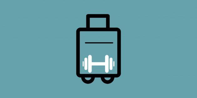 Как оставаться в форме, если вы много путешествуете