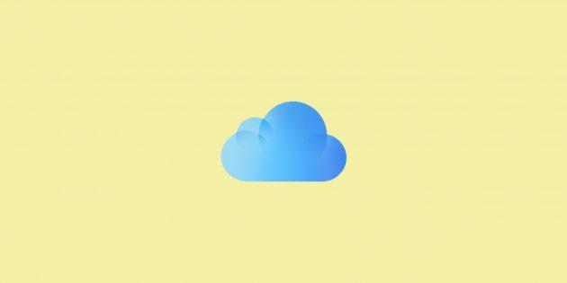 Как правильно настроить iCloud