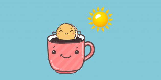 Как просыпаться в хорошем настроении и сохранять его на весь день