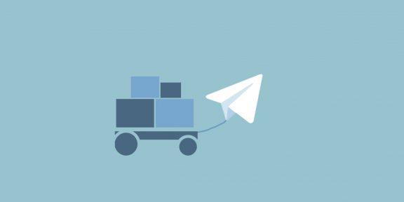 Как узнать, где ваша посылка, с помощью бота в Telegram