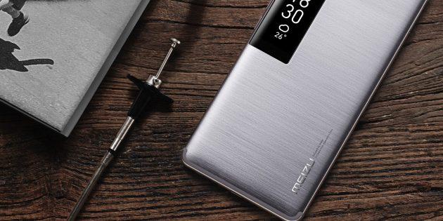 Представлены смартфоны Meizu Pro 7 и 7 Plus с двумя дисплеями