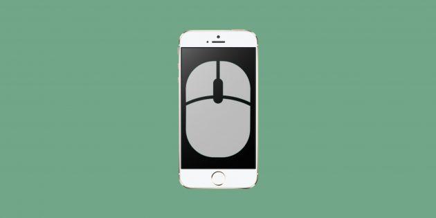 Mini Mouse — приложение, которое превратит iPhone в компьютерную мышь