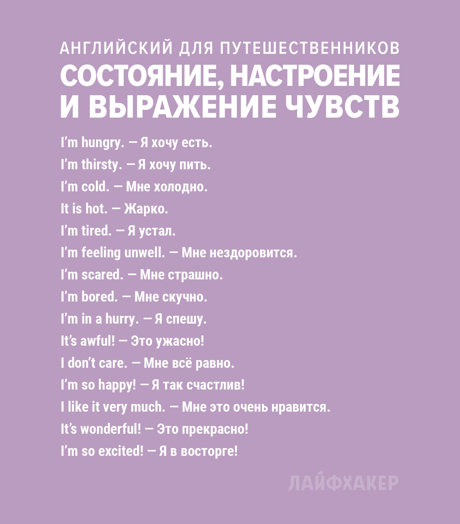 Нас зиля , в русском языке, женское имя. разделяю