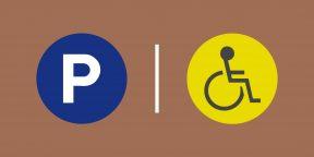 Парковка для инвалидов: кто и при каких обстоятельствах может её занимать