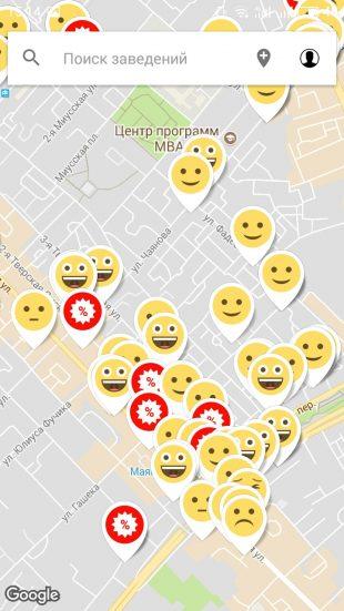 FoodMap: поиск заведений
