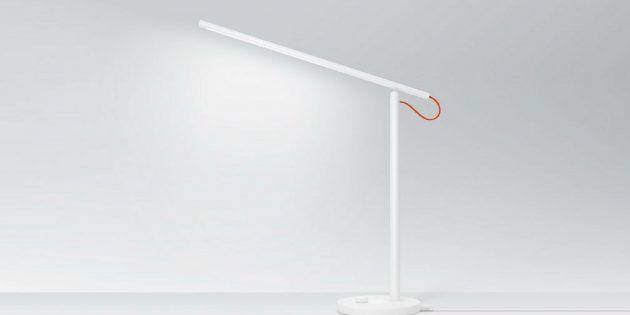Xiaomi Mijia Smart LED