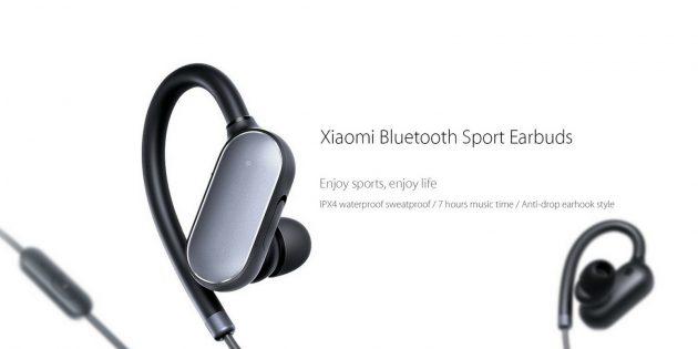 Беспроводные наушники для спорта Xiaomi ear