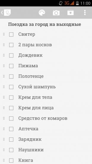 упаковка багажа: список необходимых вещей