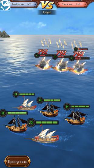 «Капитаны: Легенды Океанов»: битва