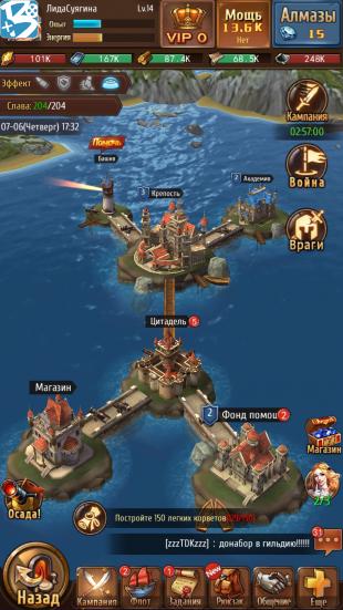 «Капитаны: Легенды Океанов» — морская стратегия