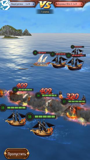 «Капитаны: Легенды Океанов»: бой