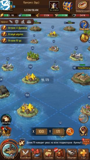 «Капитаны: Легенды Океанов»: прохождение игры