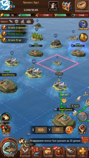 «Капитаны: Легенды Океанов»: прохождение уровня