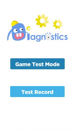Diagnostic Game: главный экран