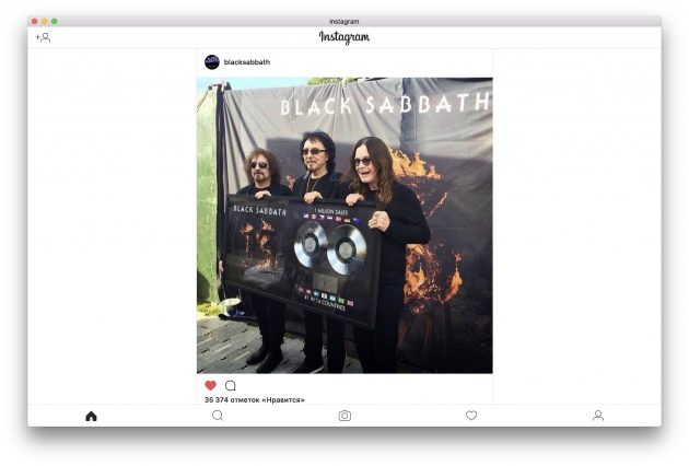 Instagram-клиент Poster