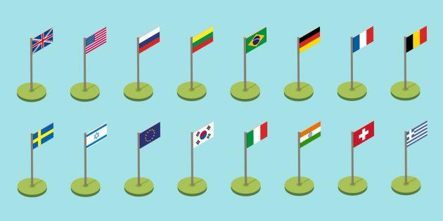ТЕСТ: Сумеете ли вы угадать страну по флагу?