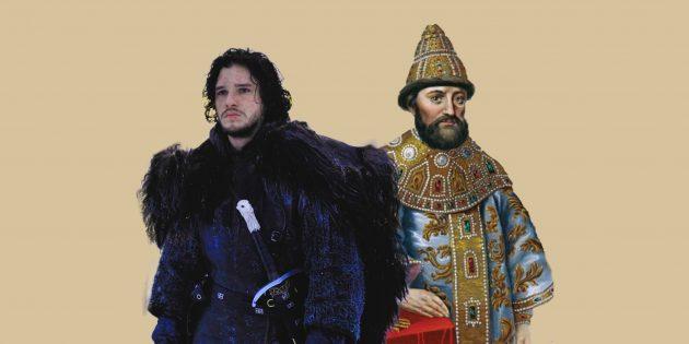 ТЕСТ: Герой «Игры престолов» или реальный человек?