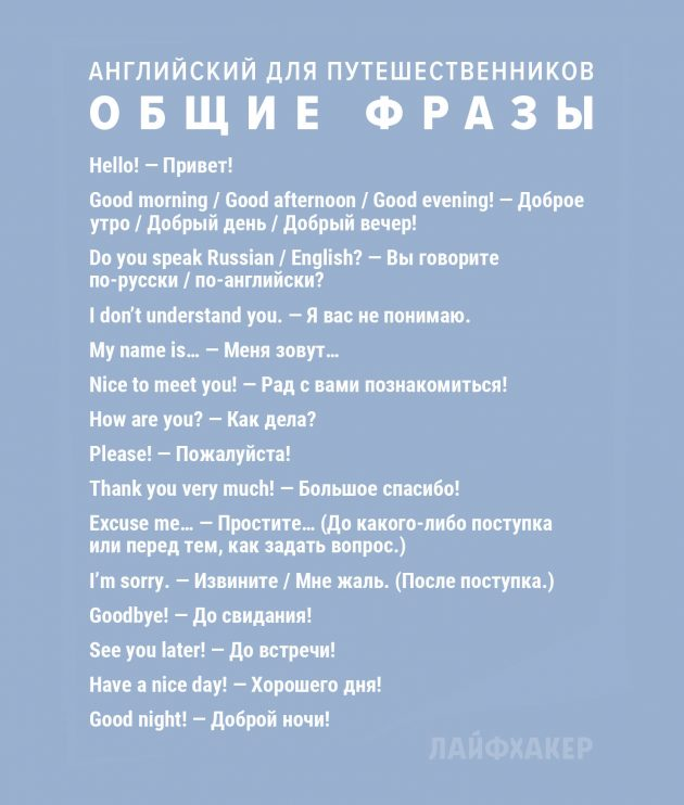 Сексуальная фраза на английском