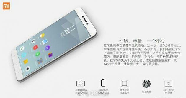 Xiaomi Redmi 5: характеристики