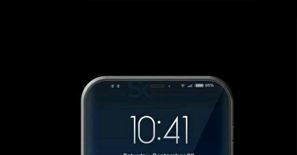 Смартфон Xiaomi X1