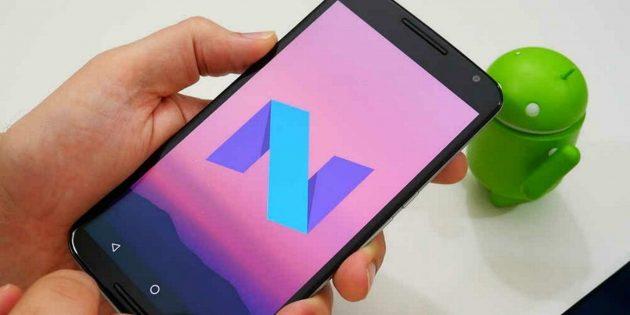 В Android обнаружена «кнопка паники» для моментального закрытия опасных программ