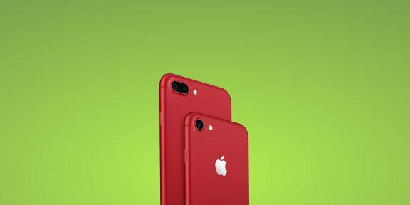 Как купить красный iPhone7 в Европе на 10000рублей дешевле (+конкурс)