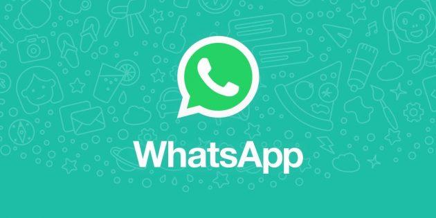 В новой бета-версии WhatsApp появилась функция быстрого доступа