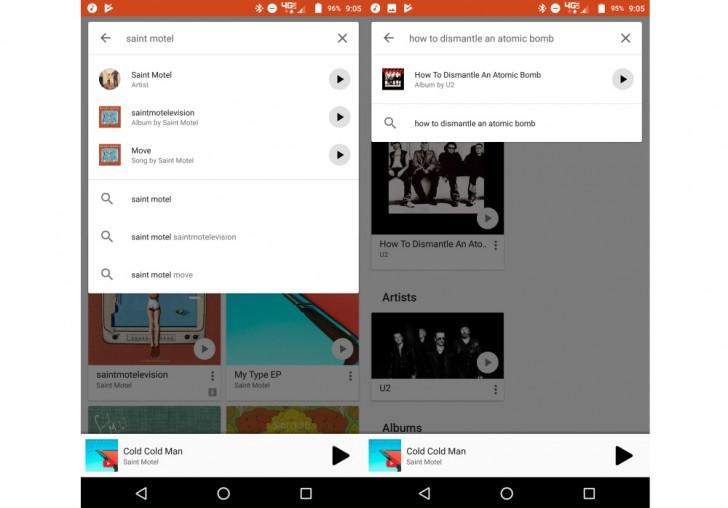 Google Play Music: результаты поиска