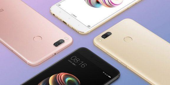 Xiaomi представила смартфон Mi 5X с двойной камерой