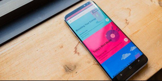 Google Play Music позволяет воспроизводить песни сразу из поиска