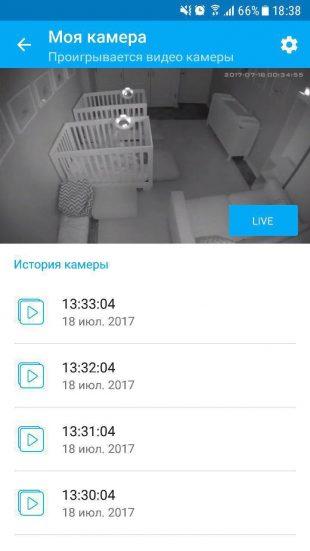 Изображение с камеры в приложении