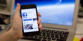 Встроенная камера Facebook на iOS позволяет делать собственные гифки