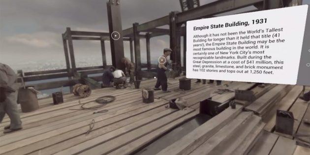 Приложение Google Expeditions позволит отправиться в виртуальный тур по историческим местам