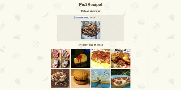 Нейронная сеть MIT определит рецепт блюда по его фотографии