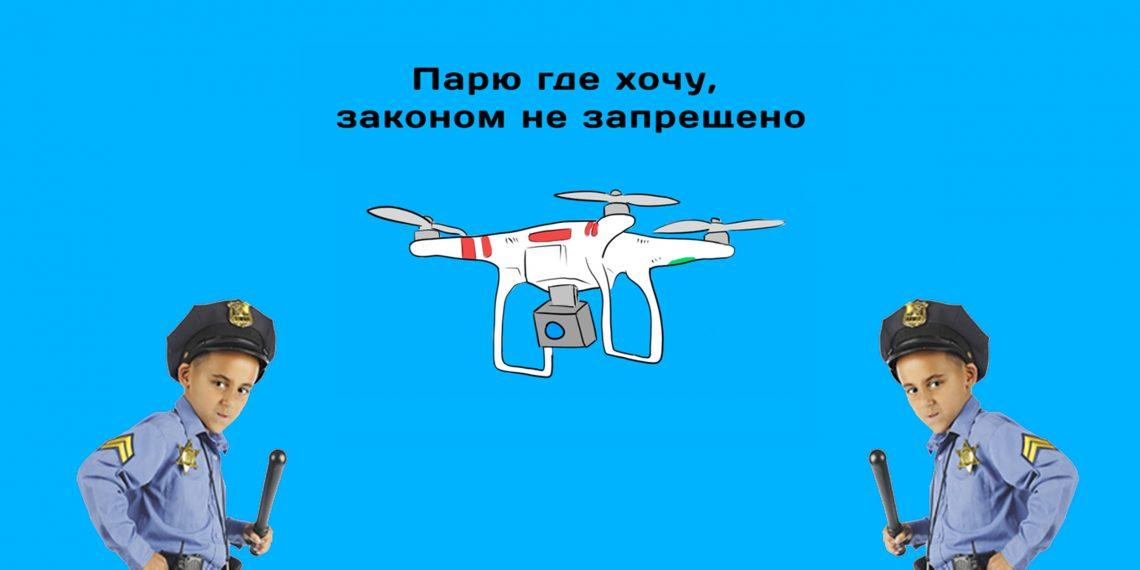 Как зарегистрировать дрон и нужно ли вообще это делать