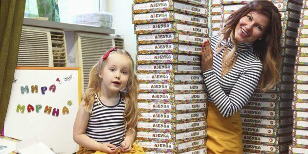 Основательница компании «Счастливая азбука» Марина Воронкова с дочкой