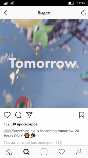 бизнес в Instagram: анонс новинок