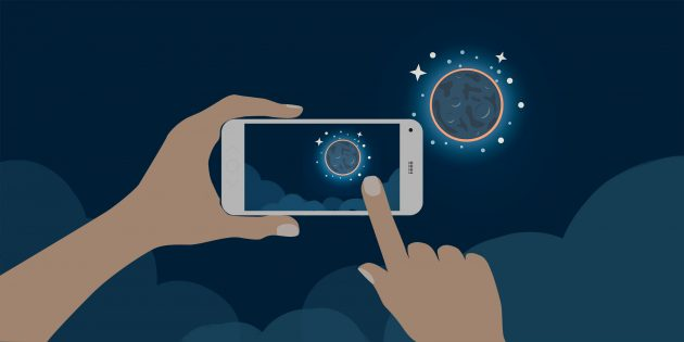 Как сделать крутое фото затмения на смартфон