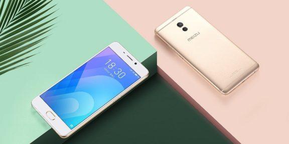 Meizu представила доступный смартфон M6 Note