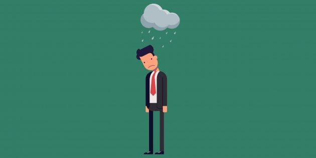 10 ошибок, которые усложняют вашу жизнь