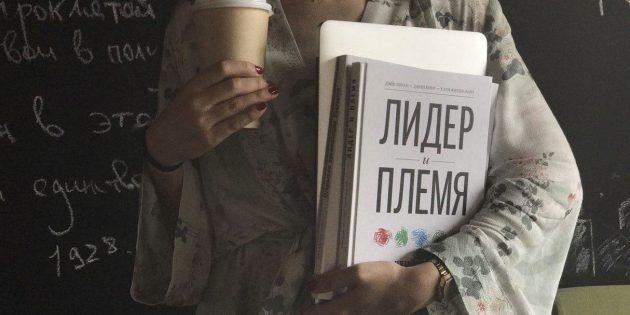 Ася Айтмамбетова о книгах