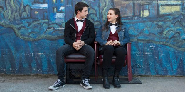 Что посмотреть в выходные: 11 увлекательных сериалов о школьной жизни